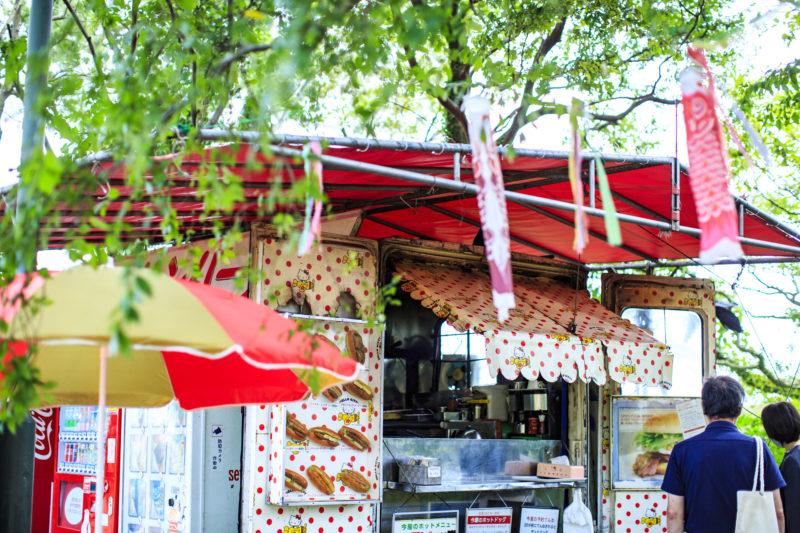 今屋のハンバーガー 西公園本店